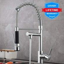 Gavaer пружинный вытяжной кухонный кран с насадкой, двойной режим, смеситель для воды, с одной ручкой, для горячей и холодной воды, 2 выхода, поворотный для душа, кухонные краны