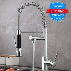 Gavaer пружинный выдвижной кухонный кран, сопло, двойной режим, смеситель для воды, с одной ручкой, горячий, холодный, 2 выхода, поворотный для ду...