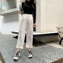 Jeans Cropped-Pants Leg Tie-Dye Chic Loose S-5XL White High-Waist Female Wide Large-Size
