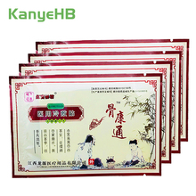 32pcs/4bags Medical Plasters Body Back Neck Muscle Shoulder Pain Relieving Patches Knee Pain Orthopedic Plasters A040 32pcs 4bags chinese medical plasters snake oil for muscle pain relieving patch arthritis pain patchs health care d1502