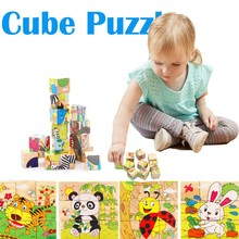 2020 New Nine Six-sided 3D Jigsaw Cubes Puzzles Wooden Toys For Children Kids Early Educational Learn Toys Funny Games children 3d educational block toys six sides 9pcs wooden magic cubes baby transportation jigsaw block cube toys random sent