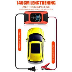 Image 5 - 습식 건식 납 산성 배터리 충전기 디지털 LCD 디스플레이 7 단계 자동 스마트 자동차 배터리 충전기 12V 7A