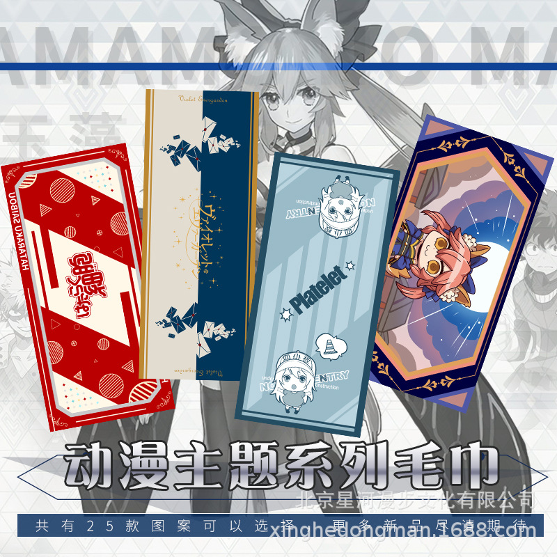 Anime Peripheral Theme Towel Work Cells Second Element Water Absorbent Bath Towel Thick