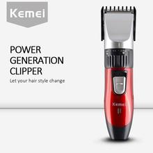 Супер тихая профессиональная электрическая машинка для стрижки волос с перезаряжаемым титановым лезвием, мужской триммер для бороды, машинка для стрижки волос для салона