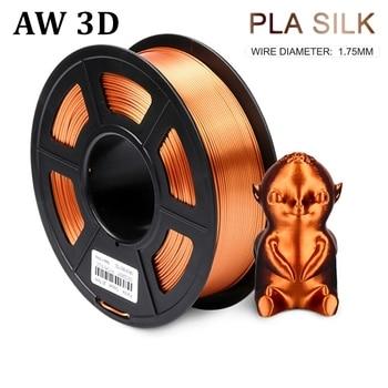 AW 3D SILK PLA Filament 1.75mm 1kg 3D Printer Filament Silk Texture 3d Printing Material Plastic PLA Dimension Accuracy +/-0.02 silky copper pla filament silk 1 75mm 1kg 3d printing material silk like feel pla metal like red blue green natural