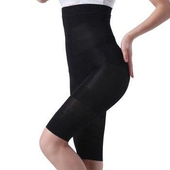 Women waist trainer Sexy Underpants High Waist Corset