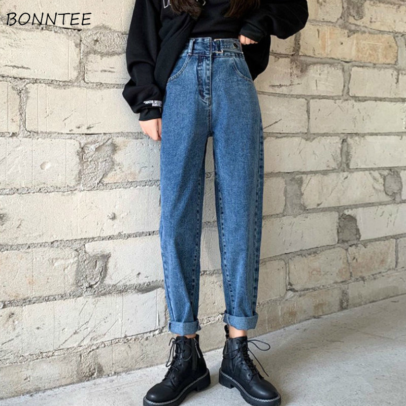 Jeans Women Denim Loose Straight High Waist Pockets Zipper Casual Trousers Korean Trendy Fashion Leisure Streetwear Womens Daily
