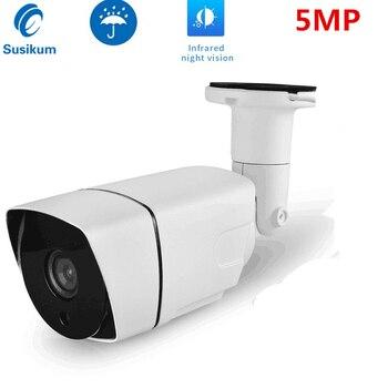 цена на 5MP Analog Camera Waterproof High Resolution IR Night Vision PAL NTSC Outdoor 5Megapixel Bullet Cameras