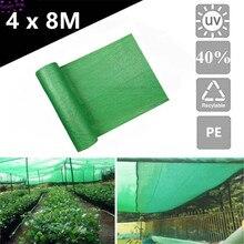 4*8 м 40% солнцезащитный козырек ткань для растительного покрытия теплица сарай зеленый солнцезащитный козырек для сада патио Orchard аксессуары DIY