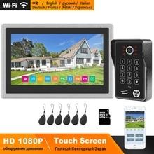 HomeFong واي فاي نظام اتصال داخلي هاتف فيديو لاسلكي للباب للشقة 10 بوصة تعمل باللمس 1080P واي فاي الجرس كشف الحركة