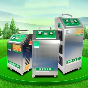 цена на 10g/20g Ozone Generator Air 220v Home  Ozon Ozono Generador  Ozonator Oxygen Ozone Generator Water Purifier Sanitizer GENERATOR