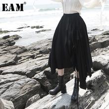 эластичная черные юбка, асимметричная