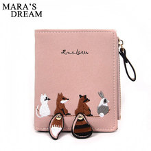 2020 NEW Women's Wallet Lovely Cartoon Animals Short Leather