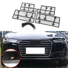 For Audi A6L Car Insect Screening Mesh Front Grille Insert Net Accessories