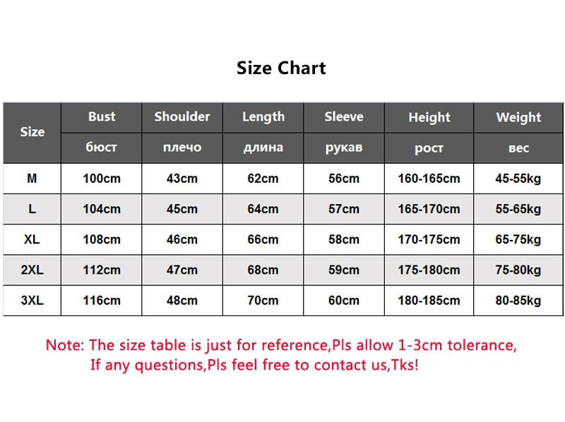 size chart -改