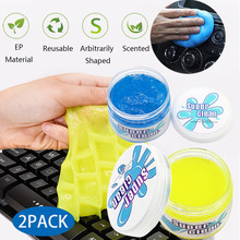 2PCS Magic Soft Sticky Clean Glue Slime Dust Dirt Cleaner Fo