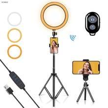 Кольцевой светильник для фотостудии 26 см с камерой светодиодный