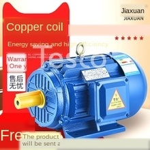 цена на Wound rotor metallurgy lifting three-phase asynchronous motor 6 pole national standard motor AC motor 380V copper wire