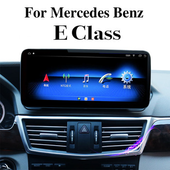 For Mercedes Benz E 300 200 250 350 400 500 550 63 MB W212 With 360 Bird View Car Stereo Audio Navigation GPS Navi CarPlay image