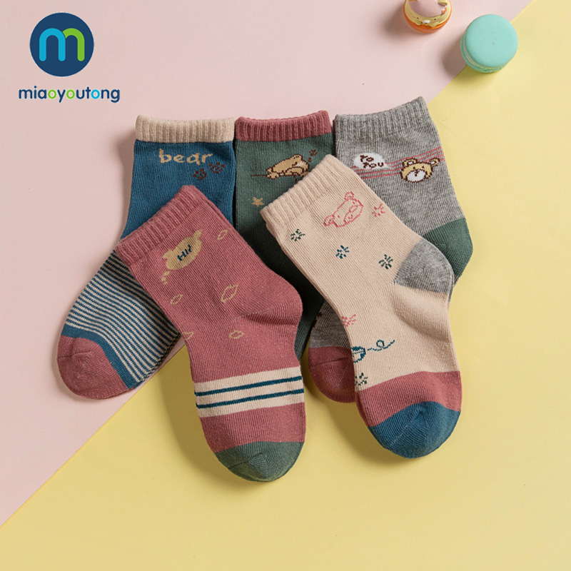 5 Pair Jacquard Hi Bear Mushroom No.19 Comfort Warm High Quality Cotton Kids Girl Baby Socks Child Boy Newborn Socks Miaoyoutong