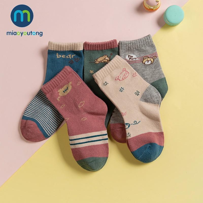 5 Pair Jacquard Hi Bear Mushroom No.19 Comfort Warm High Quality Cotton Kids Girl Baby Socks Child Boy Newborn Socks Miaoyoutong