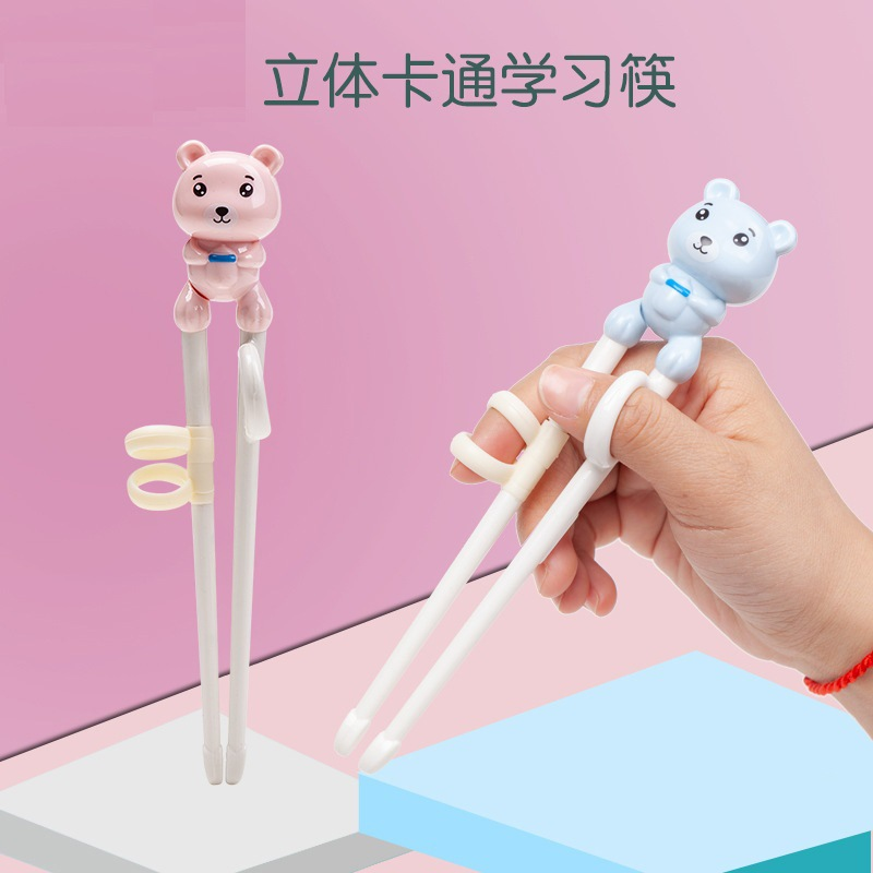 Duo La Duo Bu Children Smart Feeding Xue Xi Kuai Baby Cartoon Educational Correct Training Chopsticks Xun Lian Kuai