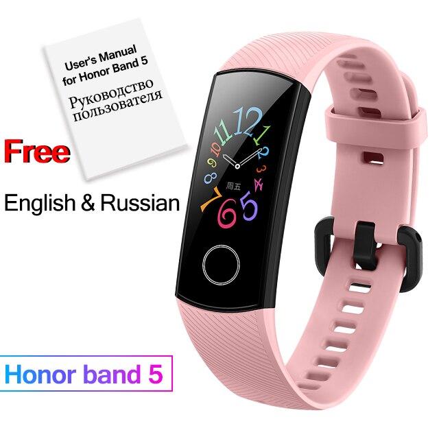 Pink add Manual