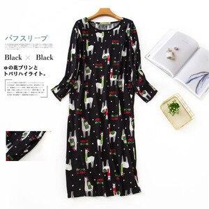 Image 2 - Adorável dos desenhos animados saia longa mulher sleepdress algodão manga comprida outono noite vestido feminino sleepwear plus size