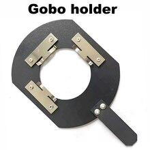 Diy disk gobo металлическая маска для фонового светильник с