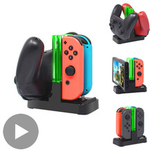 Controle Voor Joycon Nintend Nintendo Switch Controller Charger Opladen Dock Nintendoswitch Docking Station Vreugde Con Gamepad Stand(China)