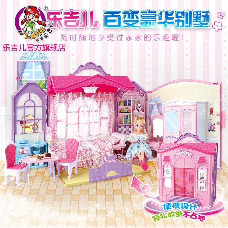 factory-outlet-variety-deluxe-villa-doll-set-gift-box-toy-house-girl-birthday-gift-barbie-character-game-play-props-warm-model