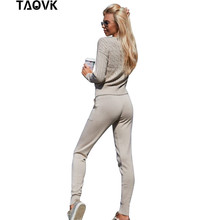 TAOVK Women Knitted Suit and Sets Casual Spring Autumn 2PCS Tracksuit Female Knitted Trousers+Jumper Tops Costume Clothing Set