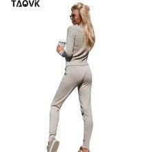 طقم بدلة نسائية محبوك من TAOVK طقم بدلة رياضية غير رسمية لربيع وخريف 2 قطعة بنطلون نسائي محبوك + بلوزات علوية طقم ملابس تنكرية