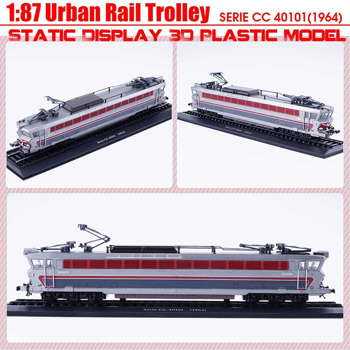1: 87 Магнитная вытяжка назад сплав соединенный метро трек поезд сплав модель игрушки звук и светильник коллекция автомобилей