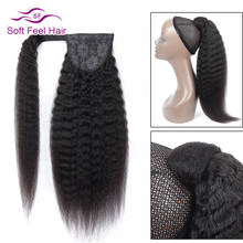 Kinky Straight Ponytail Hook And Loop Fastener Human Hair Ponytail Extensions Remy Brazilian Ponytail For Women Soft Feel Hair(China)