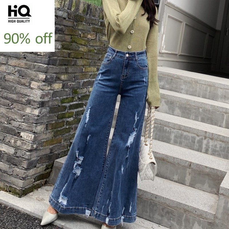 High Quality Women Hole Ripped Floor Long Jeans High Waist Wide Leg Pants Streetwear Harajuku Denim Flared Trousers Jeans Pants