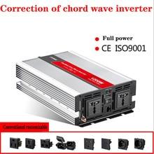 150W-1000W converter DC12V / 24V to AC110V / 220V vehicle power solar inverter