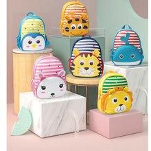 Новейший популярный детский милый рюкзак для маленьких мальчиков и девочек, школьный рюкзак для детского сада, Детская сумка с мультяшными животными, сумка через плечо, рюкзак