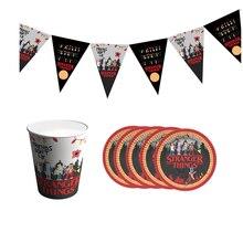 С персонажами мультфильмов и игр Тема очень странные дела тематическая вечеринка на день рождения украшения плиты чашки баннеры воздушные ...