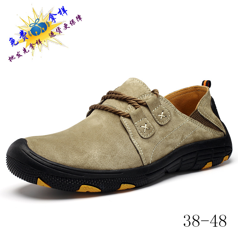 2019 Men's Lightweight Waterproof Dirt Breathable Low Top Tactical Large Size Lightweight Wearable Hiking Shoes Outdoor Sports 2