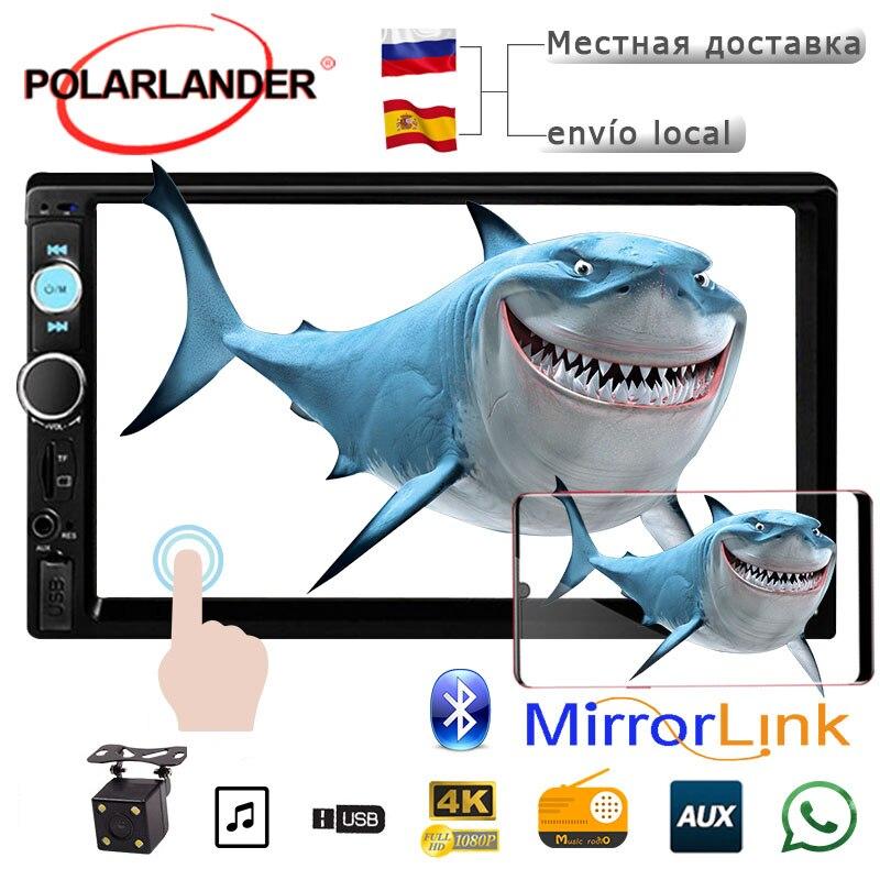 7 дюймов Bluetooth Сенсорный экран Аудио Радио Стерео MP5 плеер MP4 Авто 2 Din AUX FM USB TF с камерой заднего вида зеркальная ссылка