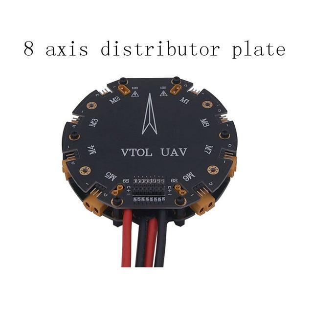 8 軸 10l 、 15l 農業農薬 UAV マルチローター航空機配電パネル含まれ xt90 コネクタ、シリコン線