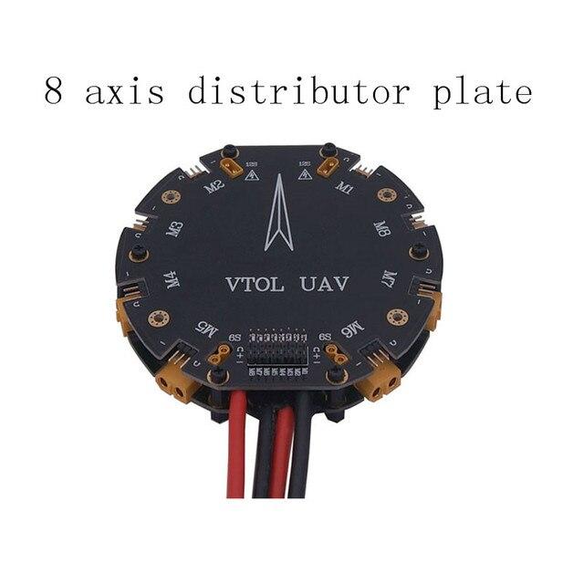 8 축 10l, 15l 농업 uav 멀티 로터 농약 항공기 배전판에는 xt90 커넥터, 실리콘 와이어가 포함되어 있습니다.