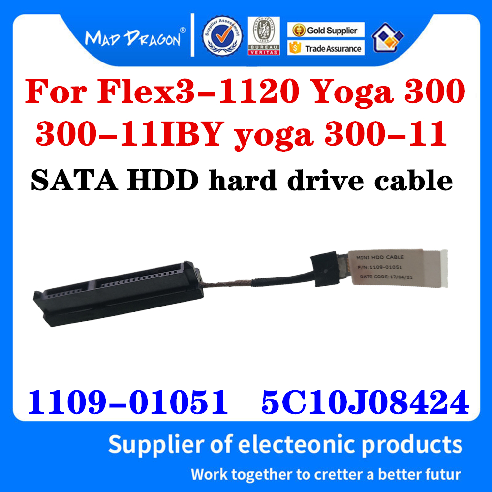 New laptops SATA SSD HDD hard drive cable connector For Lenovo Flex3-1120 Yoga 300 300-11IBY yoga 300-11 1109-01051 5C10J08424