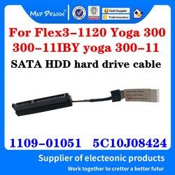 Новые ноутбуки SATA SSD HDD жесткий диск кабель Разъем для Lenovo Flex3-1120 Yoga 300 300-11IBY yoga 300-11 1109-01051 5C10J08424