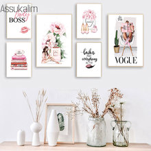 Fashion Poster Perfume Bottle Posters And Prints Flowers Painting High Heels Bags Print Modern Wall Pictures Girls Room Decor