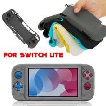Мягкий силиконовый защитный чехол в виде ракушки для kingd Switch Lite, игровая консоль, защитный чехол для ПК, Защитная прозрачная сумка