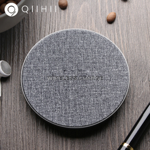 QIIHII 5W Qi Wireless Charger For iphone X XR XS MAX Samsung Fast Xiaomi Phone Huawei