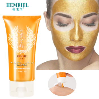 HEMEIEL 24k Gold Peel off Mask Clean Pore Remove Blackhead Acne Whitening Facial Oil control Moisturizing Skin care Face Mask peel off facial mask