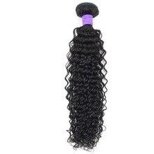 Deep Wave Peruvian Human Hair Bundles Virgin Hair Weave Weft Extensions Nature 1B Color